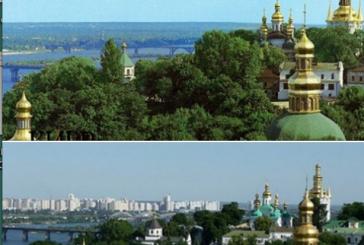 Doğanın insanla mücadelesi… Peçerska Lavra manzarasının 40 yıllık dönüşümü