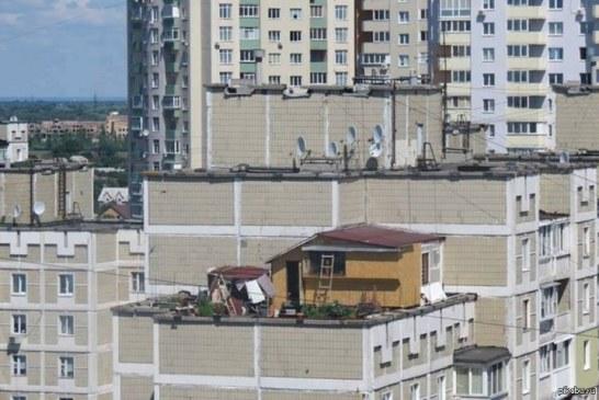 Foto hayat, Ukrayna usulü gecekondu
