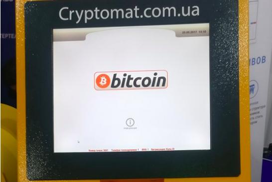 Ukrayna'ya 150 Bitcoin ATM'si kuruluyor