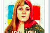 Türk tiyatrosu Kiev'de sahne alıyor, Lena – Leyla ve Ötekiler