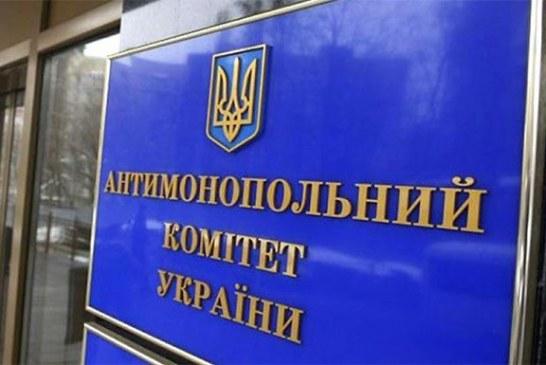 Antimonopol Komitesi'nden 10 tur operatörüne 'fiyatları manipüle etme' suçlaması