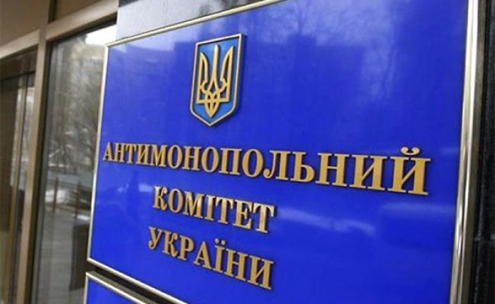Ukrayna Antimonopol Komitesi'nden Türk şirketine 19 milyon UAH ceza