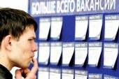 Ukrayna'da kayıt dışı istihdam azaldı
