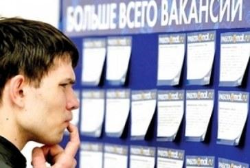 İş hayatı; çalışma izni olmadan çalışan yabancı ülke vatandaşlarının sorumlulukları