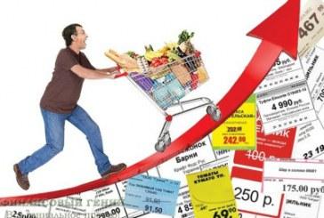 Enflasyon hız kesmiyor, işte 12 aylık enflasyon rakamı
