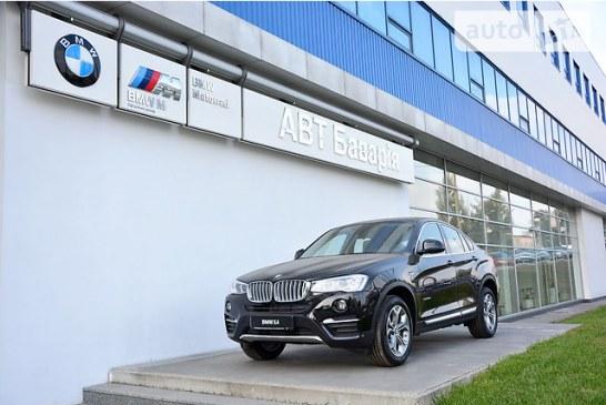 Doğu Avrupa'nın en büyük BMW satış merkezi Ukrayna'da açıldı