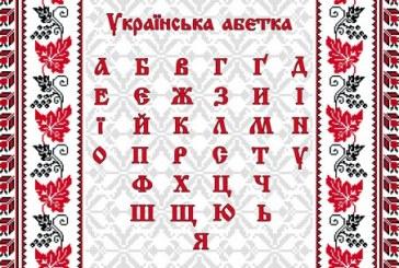 Poroşenko: 'azınlıkların dillerini öğrenmesi yasak değil, ancak her çocuk Ukraynaca bilmeli'
