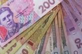 Maliye Bakanı açıkladı, işte 2020'de asgari ücret