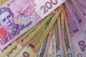 Rakamlarla Ukrayna, çalışanların yüzde 21'i, 15 bin UAH ve üstü maaş alıyor