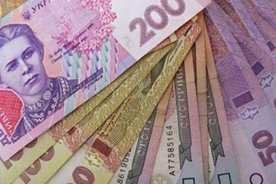 Devlet İstatistik Komitesi açıkladı, ortalama maaş miktarı 9 bin UAH'ı geçti