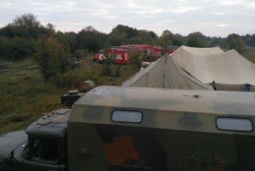 Vinnitsa'da cephanelikte yangın çıktı, 30 bin kişi tahliye edildi