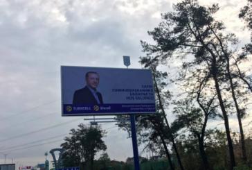 Erdoğan'ın ziyareti öncesi Kiev yollarına Türkçe 'hoşgeldin' jesti