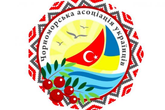 Türkiye'deki Ukrayna diasporası güçleniyor; Karadeniz Ukraynalılar Derneği Samsun'da açıldı