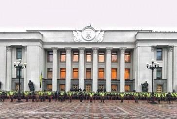 Kiev'de gösteri alarmı, kamu binalarının etrafında ek güvenlik önlemleri alınıyor