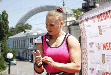 Dünyanın en güçlü kadını Ukrayna'dan çıktı, Olga Lyaşçuk (video)