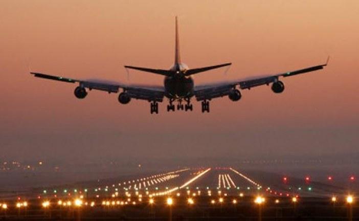 Türkiye'nin bir şehrinden daha Kiev'e doğrudan uçuşlar başlıyor