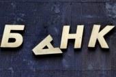 Merkez Bankası açıkladı, işte Ukrayna'nın en fazla kar ve zarar eden bankaları