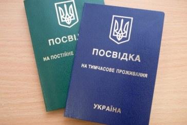 Köşe yazısı; Ukrayna'da çifte vatandaşlık var mı? Oturum izni hangi şartlarda alınır?