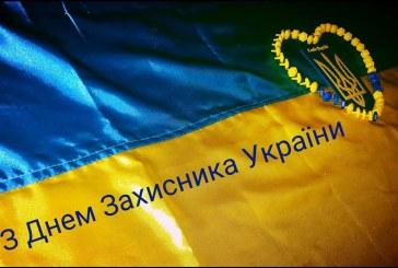 Bugün Ukrayna'da Vatanın Savunucuları Günü; З днем Захисника України!!!