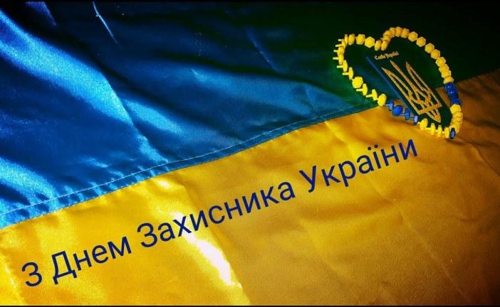 Bugün Vatanın Savunucuları Günü; З днем Захисника України!!!
