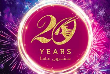 Katar Havayolları'ndan 20. yaş günü kampanyası, Business Class'ta 2 al 1 öde ve Economy Class'ta 3 al 2 öde