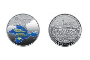 Ukrayna Merkez Bankası'ndan Kırım Tatar Kurultayı'nın 100. yıl dönümü için hatıra parası