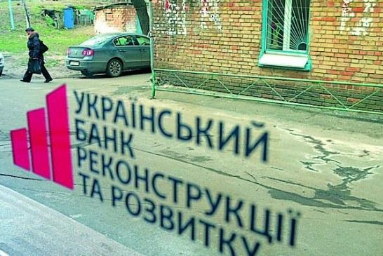 Merkez Bankası onay verdi, Çinli yatırımcılar Ukrayna'da banka satın alıyor