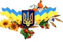 Ukrayna'da bugün dil bayramı… Вітаємо зі святом!