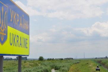 Resmi rakamlar, bir yılda 1500'e yakın yabancıya Ukrayna'ya giriş yasağı kondu