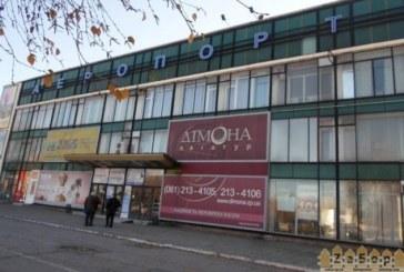 Zaporoje Havaalanı Terminali için imzalar atıldı, inşaat bedeli belli oldu; hedef 2019 sonu
