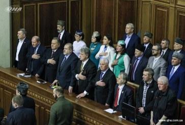 Parlamento'da tarihi gün Kırım Tatar Kurultayı'nın 100. yılı için özel oturum düzenlendi