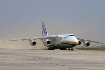 İmzalar atıldı, Avrupa'nın uydularını Antonov – 124 taşıyacak