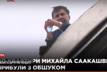 Evinde arama yapılan Saakaşvili çatıya çıktı, 'atlarım'