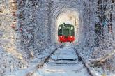 Foto hayat; 'Aşıklar Tüneli'nde kış başkadır'