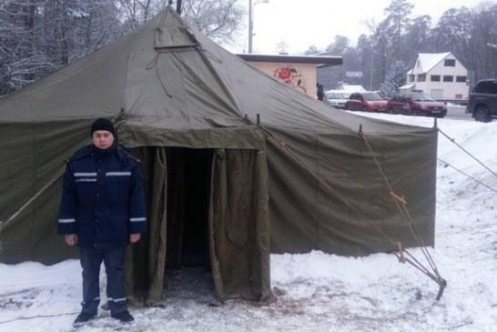 Kiev'de 30 noktaya ısınma merkezi kuruluyor