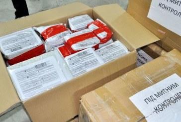 Vergide geri adım, yurt dışından posta ile gelen siparişten vergi alımı bir yıl ertelendi
