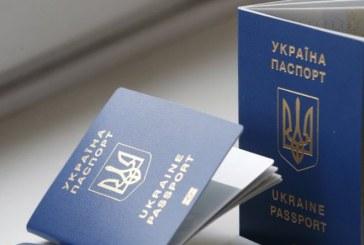 Ukrayna ile bir ülke arasında daha vizeler kalktı