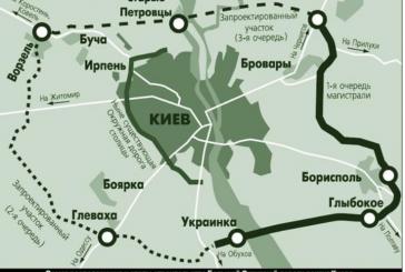 Tam 200 km uzunluğunda, Kiev'e yeni bir çevre yolu geliyor