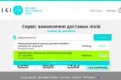 Ukraynalı yazılımcılardan evlere ilaç teslim sistemi; 'Liki24 faaliyete geçti'