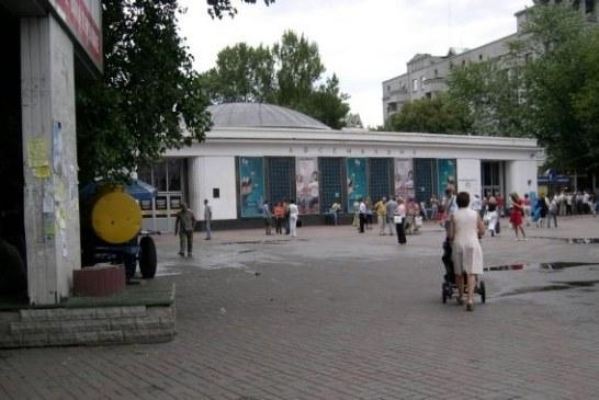 Kiev'de tüm zamanların rekoru, metro yanında 4 m2 satış yeri için 840 bin UAH kira
