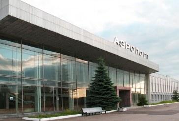 Poltova Havaalanı uluslararası uçuşlara başlıyor, ilk uçuş Türkiye'ye