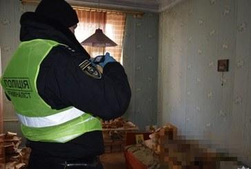 Nikolaev'de günün olayı, annesinin cesedi ile aynı evde yaşayan kadını polis kurtardı