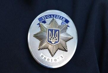 Organize suçla mücadele artıyor, Ukrayna polis teşkilatında yeni bir birim kuruluyor