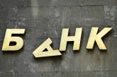 Merkez Bankası açıkladı, işte sorunlu kredilerde son durum