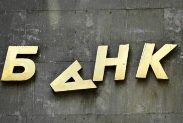 Bir banka daha tarih oluyor; işte Ukrayna'daki toplam banka sayısı