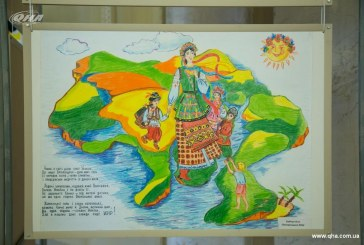 Ukraynalı çocukların gözünden Kırım; 'Ukrayna Parlamentosu'nda Benim Kırım'ım sergisi açıldı