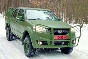 Ukrayna, silahlı kuvvetler için kendi arazi aracını üretiyor (video)