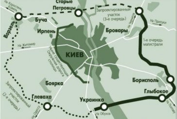 Ukravtodor onayladı, Kiev'in yeni çevre yolu nerelerden geçecek
