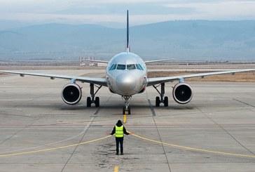Ukrayna'da yeni bir havaalanı kuruluyor