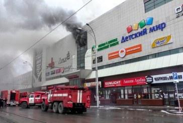 Kemerova faciası ders oldu, Kiev'deki AVM'ler yangın kontrolünden geçecek
